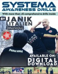 [:en]SYSTEMA Awareness drills (EN/ID)[:zh]Systema意識練習 (英語/印尼語)[:]